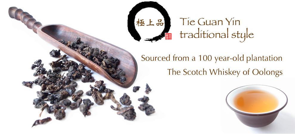 Oolong Tea, Taiwanese Tea, Chinese Tea, Tie Guan Yin